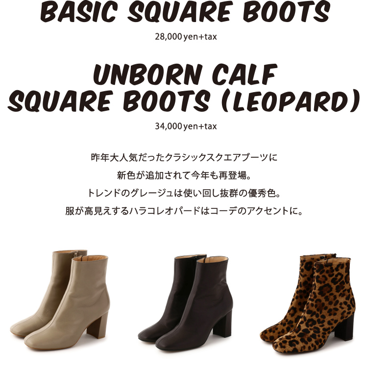 NINE BASIC SQUARE BOOTS UNBORN CALF SQUARE BOOTS LEOPARD