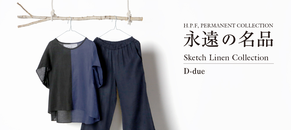 Sketch Linen Collection D-due