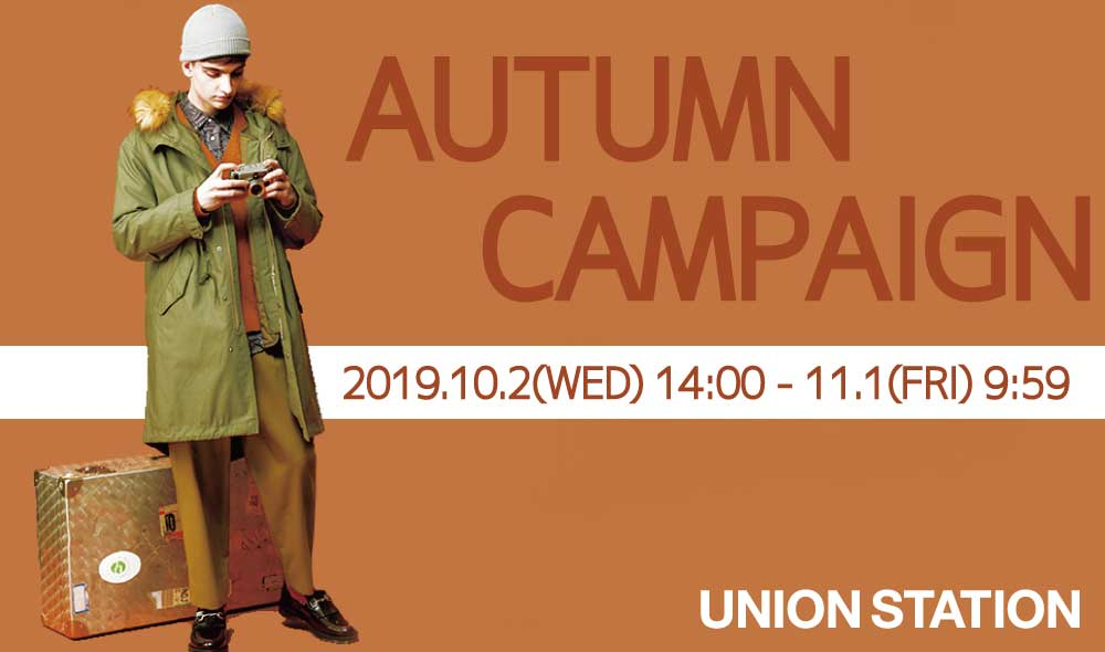 AUTUMN CAMPAIGN〈UNION STATION〉