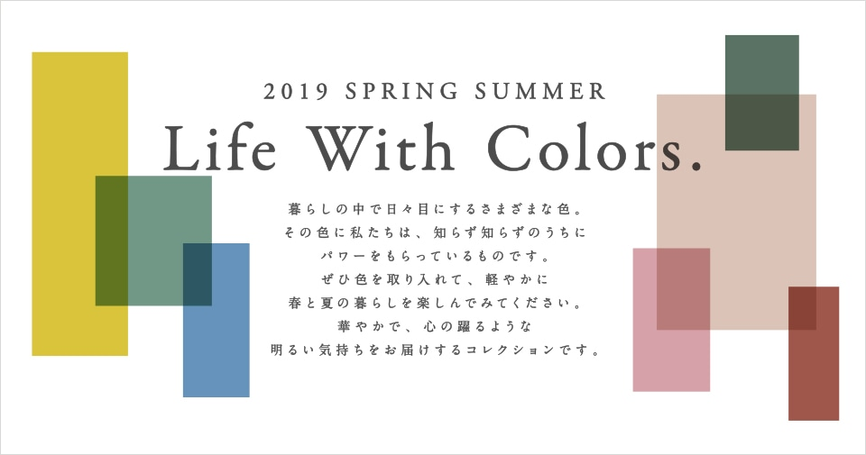 Life with Colors
