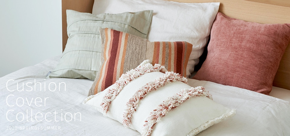 ACTUS Cushion Cover Collection