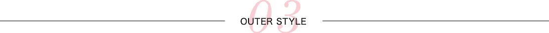style3 decoy 0220