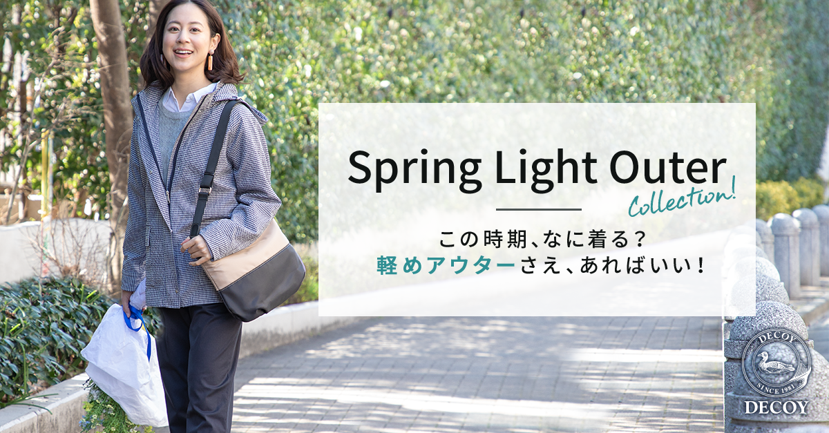 Spring Light Outer
