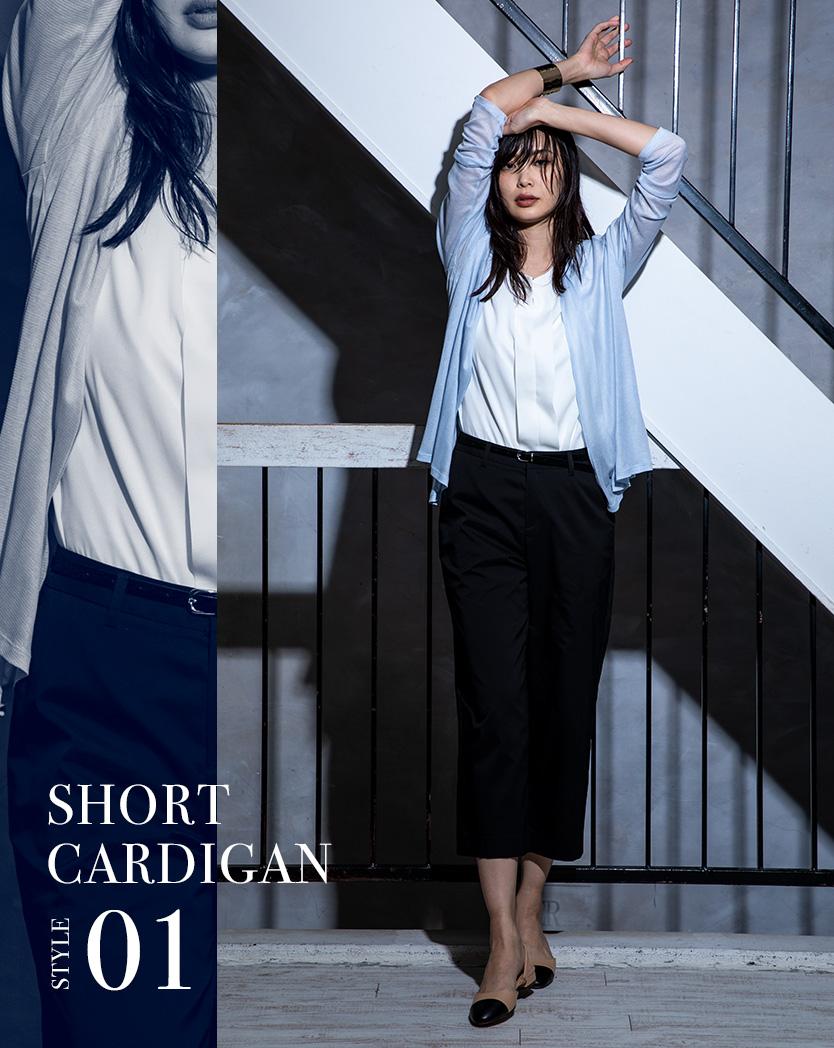 SHORT CARDIGAN STYLE01