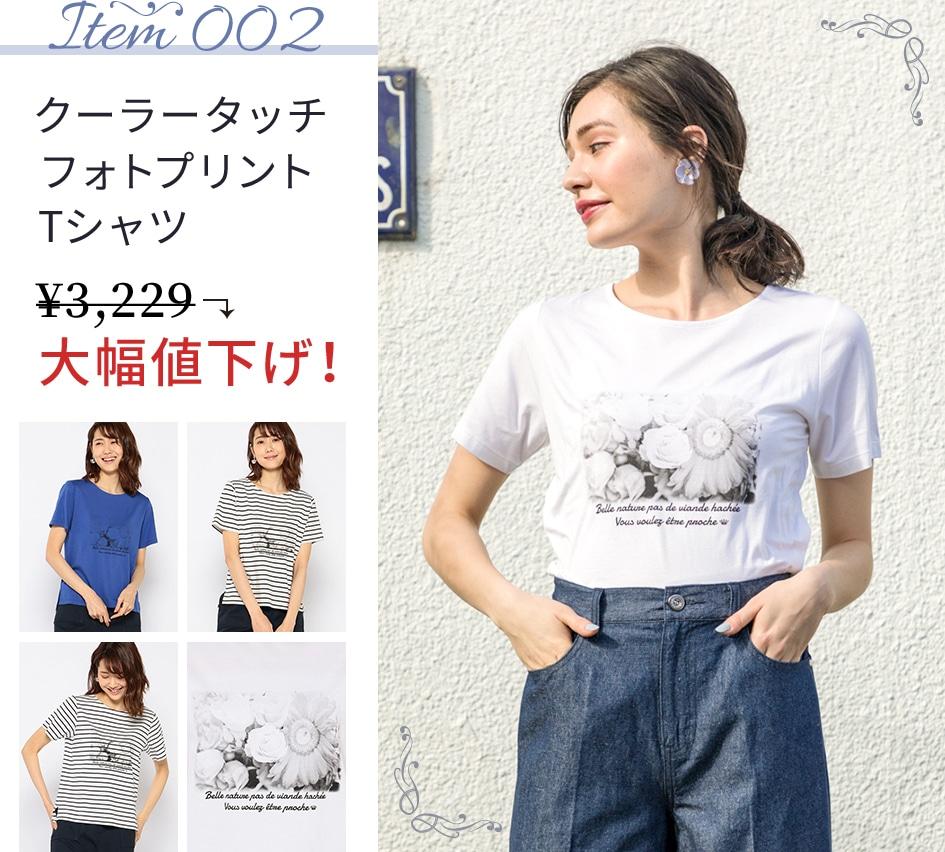 Item002 クーラータッチフォトプリントTシャツシャツ 大幅値下げ!