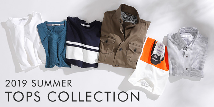 2019 SUMMER TOPS COLLECTION