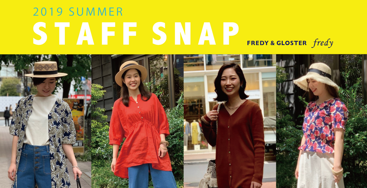 STAFF SNAP SUMMER