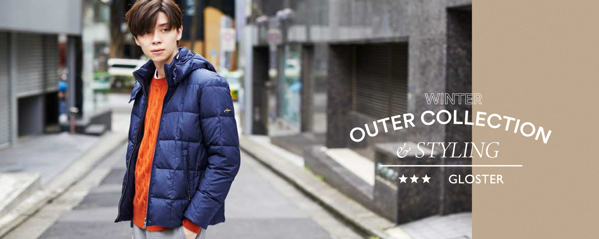 GLOSTER / OUTER COLLECTION