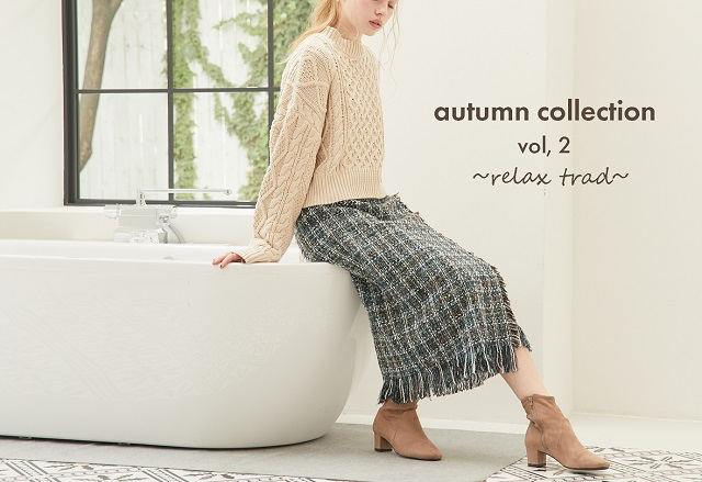 archives autumn cllection