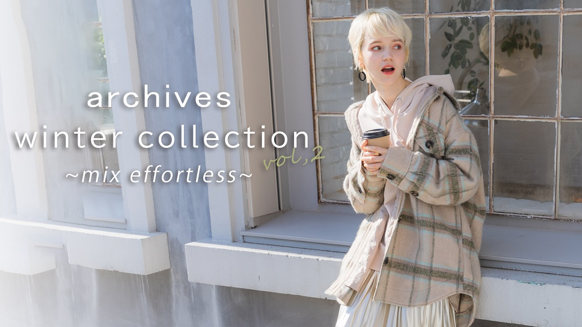 archives winter collection